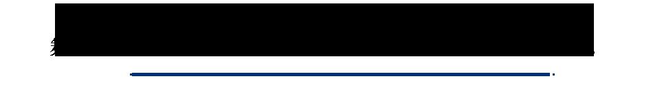 八丁堀駅D4出口から徒歩2分!舞浜・お台場・銀座・六本木・幕張にもアクセス抜群!