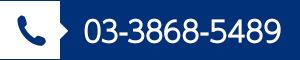 TEL:0853-21-5489