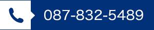 TEL:087-832-5489